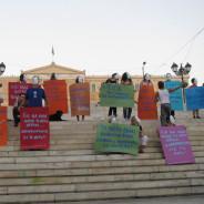 Οι ΑΟΡΑΤΟΙ στο Σύνταγμα 27.9.2013