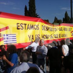 Η Ελλάδα στα χνάρια της Αιγύπτου και της Ισπανίας. Ένας νέος πολιτισμός γεννιέται;
