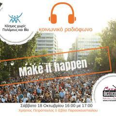 Make it Happen #1 – 18.10.2014