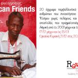 """Έκθεση Φωτογραφίας """"African Friends"""""""
