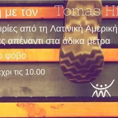 Ανοιχτή συζήτηση με τον Tomas Hirsch