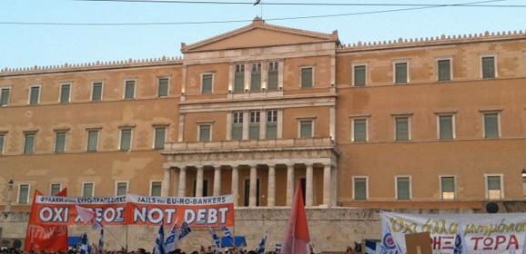 Η ιστορία ενός δημόσιου χρέους, πέντε χρόνια μετά…