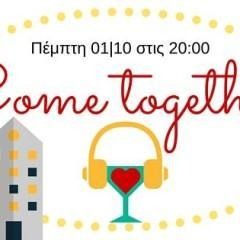 Come Together Party, Πέμπτη 1η Οκτωβρίου