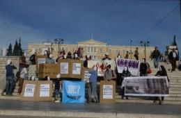 Φωτογραφίες από τη δράση κατά των στρατιωτικών δαπανών 2016